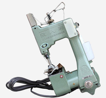 GK9-2 Electric Packet Machine Sewing Machine Baler Bag Sealing Machine Bag Closing Machine 220V