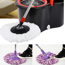 NEW Replacement 360 Rotating Head Easy Magic Microfiber Spinning Floor Mop Head for Housekeeper Home Floor Cleaning Mop #1DQ(China)