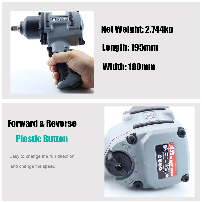 powerful pneumatic impact wrench 4