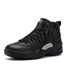 mens basketball sneakers cheap basket homme sport breathable chaussure homme men high top Anti-skid comfortable quality shoes