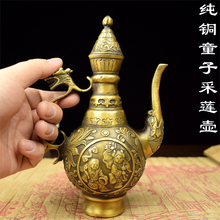 Antique brass copper copper jug kettle pot made of Copper Copper Brass Teapot lucky old living room feng shui ornaments