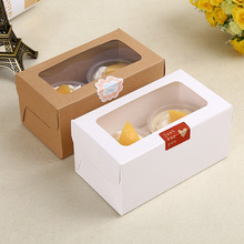 100 x Creative 2 cavity Brown & White Paper Cupcake Box with Clear Window Baking Cooking Boxes Wholesale