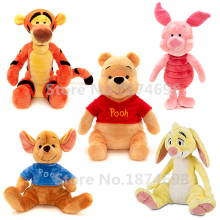 Eeyore Donkey Bear Tigger Tiger Piglet Pig Yellow Rabbit Roo Heffalump Elephant Plush Toy 30cm Cute Stuffed Animals Kids Toys