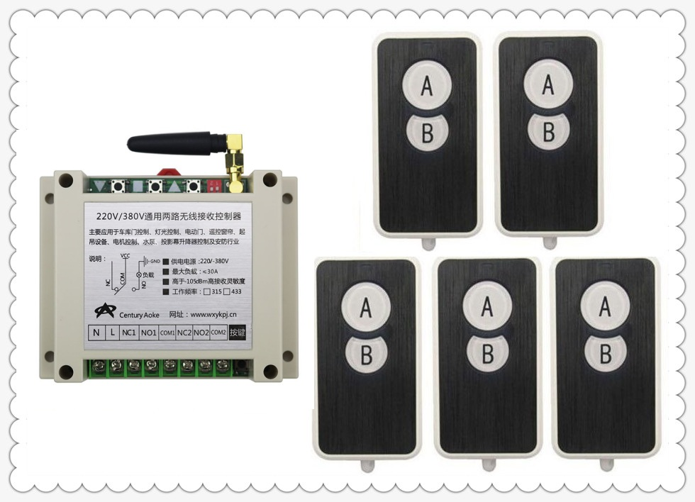 AC220V 250V 380V 30A 2CH RF Wireless Remote Control Switch System 5 transmitter and 1 receiver universal gate remote control<br>