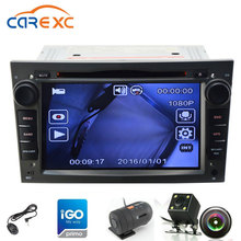 HD Capacitive Screen Radio Car DVD Player With DVR Navigation Stereo System For Vauxhall Opel Astra H Vectra Antara Zafira Corsa(China)