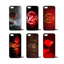 Soviet Union USSR Grunge Flag Red God Russia Case For iPhone 4 4S 5 5C SE 6 6S 7 Plus Samsung Galaxy Grand Core Prime Alpha(China)