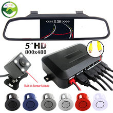 "MJDXL Car Parking Assistance 5"" 800*480 Rearview Mirror Monitor + HD CCD Trajectory Rear Camera + Video Parking Sensor System"