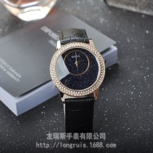 GUOU personalized new watch round Leather Watchband blue sky sand watch chassis Ladies Watch