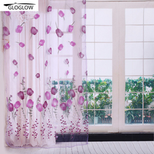 Print Door Curtains 5 Colors Window Curtain Fabric Livingroom Tulle Curtains For Windows And Sitting Room Sheer Curtains Kitchen