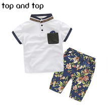 Boys Clothes New  Boy Clothing Sets Flowers Pattern Toddler Boys Sets  Kids Clothes Children Clothing Set
