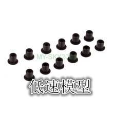 12PCS HSP 02101 Steering Plate Bushing 12P For 1/10 RC Model Car Flying Fish 94123 94122 94180 94166 94155 94177 94188 94108