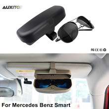 1x Car Sunglasses Case Holder For Mercedes Benz Smart Fortwo Forfour Sharpread Forstars Forvision ED Car Accessories