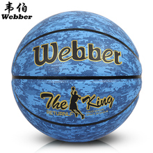 Basketball 601 authentic four color 7 training indoor and outdoor wear soft leather   free  shipping