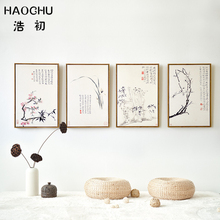 HAOCHU Classical Chinese Calligraphy Pink Tree Flower Wall Art Oil Painting Plum Daffodils Wash Ink Picture Home Decoration