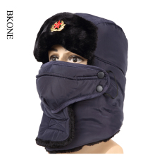 Russia Ushanka Bomber Hat Soviet Army Military Cossack Winter Plush Earflap Trooper Trapper Aviator Snow Ski Cap with Mask(China)