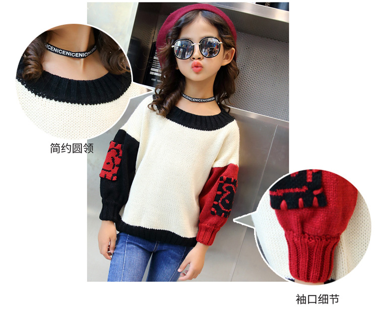 32f112dab Cartoon Girls Sweater Autumn 2017 New Baby Sweater Girl Baby Long ...