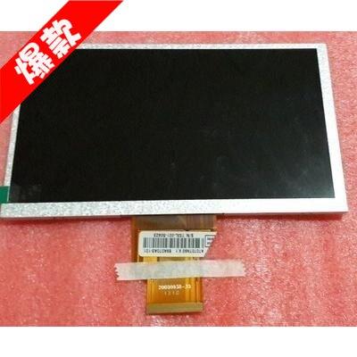 9 inch HW800480F-4A-0A-40 display AT090TN10 internal screen HW8004800F-4D-0A-20<br>