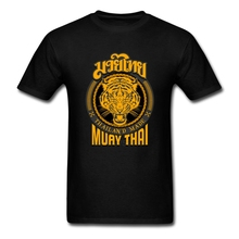 muay thai tiger thailand Tiger muay thai t shirts Men's 2017 Homme Tops T-shirt chicago cubs jerseys