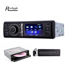 3 inch Car Audio Stereo DVD Player Panel Remove Bluetooth FM USB Charger 1Din Auto Car Mp3 Mp4 CD Player Camera(China)