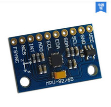 MPU-9255 Sensor Module Three-axis Gyroscope Accelerometer Magnetic Field GY-9255 replace GY-9150(China)