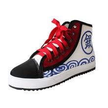 Tokyo des lots Petit à Prix en Chaussures Chaussures Achetez Tokyo Nm8n0vw