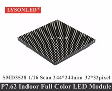 LYSONLED P7.62 Indoor SMD 32x32 Pixels RGB LED Display Module 244x244mm 1/16 Scan P7.62 Indoor SMD3528 RGB LED Video Module(China)