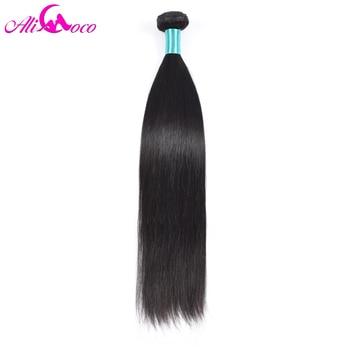 """Али Коко волосы прямые волосы Малайзии """"10-28"""" дюймовый 100% человеческих волос non-реми волос натуральный Цвет"""