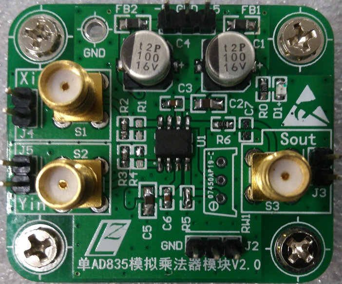 Single channel AD835 analog multiplier module signal conditioning<br>