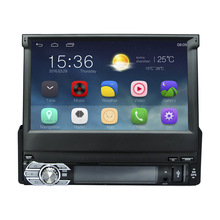 "7"" 1 Din Car Player Android 4.4.4 GPS Navigation For Universal Car Radio Multimedia Stereo Audio SD USB Bluetooth CY604-CN"