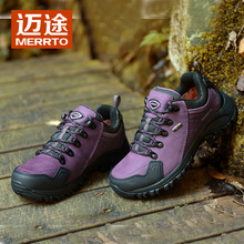 Merrto Women's Hiking Shoes M2-TEC Waterproof Outdoor Shoes Full-grain leather Sports shoes For Women Sneaker Walking Shoes
