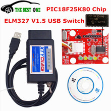 2017 Newest ELM327 V1.5 USB Switch With PIC18F25K80 Chip For Ford HS MS CAN Forscan ELM 327 Code Reader Diagnostic Scanner Tool