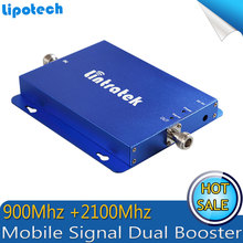 Wholesale GSM 900MHz UMTS W-CDMA 3G 2100MHz Dual Band Booster GSM Repeater 900mhz Booster,Cell Phone Signal Booster