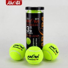 3Pcs/pack Professional Tennis Ball Super High Elastic 65mm Diameter PremiumTennis Ball Dog Training Retriever Nature Rubber Ball(China)