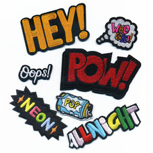 Newest Iron On Sticker Embroidery Patches HEY POW NEON ALLNIGHT Letters Motif Beauty Applique For DIY Cloth And Bags Accessories
