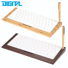 Bamboo Wireless Keyboard Stand Dock Holder Stents for Apple Mac Magic Keyboard Wood Craft Durable Elegant Keyboard stand