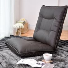 Leather Chair Modern Floor Coffee Color Living Room Comfy Lounge Recliner Modern Fashion Leisure Tatami Floor Lounge Chair Bed(China)