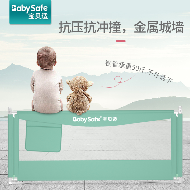 Crib guardrail baby's bedside guardrail bed top guard universal safety guard off crib fence