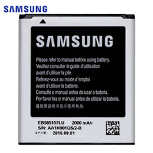 Original New Samsung Battery For Samsung Galaxy Win i8552 EB585157LU 2000mAh