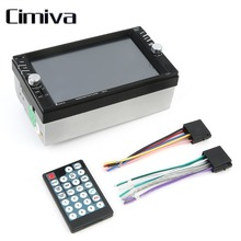 Cimiva 7 Inch Touch Screen Car Vehicle Bluetooth FM/MP5 USB Port/TF Card Slot Aux Input DVD Player Auto Rear View Camera Input
