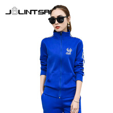 2017 New Women Suit Korean Embroidered Phoenix Women Sporting Suit Stripe Two Piece Set Plus Size Sporting Wear Autumn Tracksuit