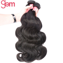 Malaysian Body Wave Hair Extension 1pcs 100% Human Hair Weave Bundles GEM BEAUTY Hair Products Non-remy Hair Natural Black 1b