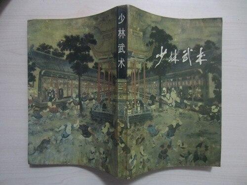 Shaolin valuable used book:Shaolin Wushu eighteen arhat hands / boxing / meihuaquan / Dragon Sword / fire stick / Yin hand stick<br><br>Aliexpress