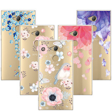 Buy 3D Art Print Case Coque Sony Xperia XA2 Ultra Flower Lace Relief Soft TPU Phone Cases Cover Sony XA2 Ultra Funda Capa for $1.46 in AliExpress store