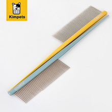 KIMHOME PET Pet Hair Trimmer Comb Dog Cat Grooming Dressed Hair Anti-Static Combs Straight Stainless Steel Pet Pin Comb Products(China)