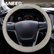 Universal Leather Car Steering Wheel Cover Sets Four Seasons General