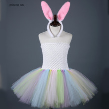 Princess Tutu Dress Tulle Lovely Girl Easter Bunny Costume Kids Baby Girl Rabbit Cosplay Dresses Lovely Birthday Party Tutus(China)