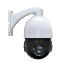 LEF 4 inch 4.0MP HD PTZ Dome Camera 18X Optical Zoom Pan Tilt Outdoor Video Surveillance ONVIF Security Camera IR 60M