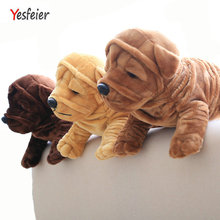 23/28cm Yesfeier Stuffed Animal Teddy Dog Adorable Puppy Children Gift Simulation Chinese Sharpei Plush Toy