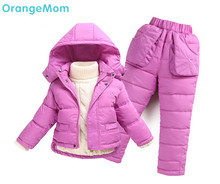 -15 degree nice winter jackets for girls keep warm products snow wear for kids coats and jackets pants Winter costume child