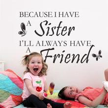 8350* A sister is his best friend quote wall stickers adesivo Perade butterfly home decoration wall decal stickers Christmas(China)